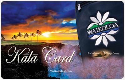 Kala Gift Card